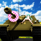 Schwere Panzerjäger Abteilung 39