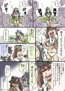 艦これ漫画『春イベント2015~それはさておき②~』