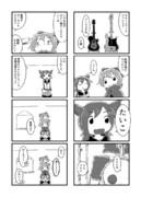 幻想郷 Rock Fest '15 サンプル2