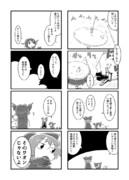 幻想郷 Rock Fest '15 サンプル4