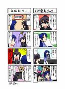 げーのーひしょいかもちゃん アイドル部編4(完)。