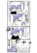 ちーちゃんと真美8
