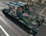 you get SU-100Y?
