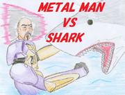 メタルマン対サメ