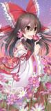【例大祭】秋桜【ゲスト】