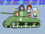第6駆逐隊 タンクバージョン ドット