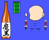 組み立て式KNN姉貴強化パーツセット.BB
