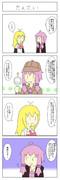 ゆかりさん4コマ漫画28