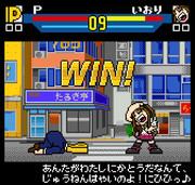 いおりんの勝利デモマジ三段笑い!