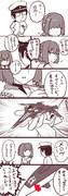 【タウイタウイの魔境シリーズ】日向の新しい瑞雲