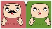 【GIF】スナック菓子3号