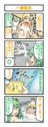 ハイてゐんぽ東方 25