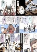 艦これ漫画『春イベント2015~雲泥万里~』
