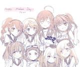 潜水艦達の母の日