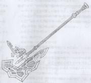 自作中二武器 セブンスグラス