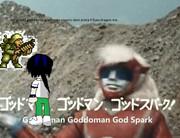 marco rossi vs godman part 1
