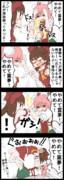 【四コマ】華扇たん危機一髪!
