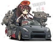 大和×GT-R