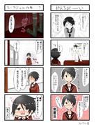 ちょろい最上2(続き)