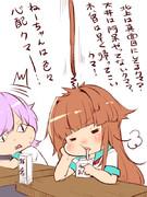 球磨姉ちゃんは心配性。