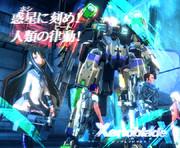 ほむぅ【XenobladeX】