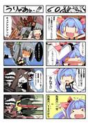 艦これ~4コマ風味~その13