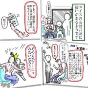 デレマスに興味のないスイスの友人は、日本語に迷いがある