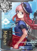 マハン級駆逐艦