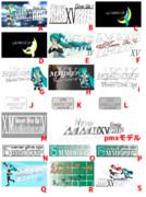 【第15回MMD杯】ロゴ配付セット