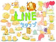 LINEスタンプ その2