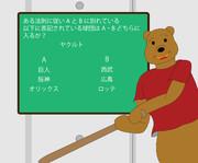 ちとリアルなプニキ(済)