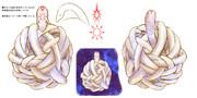 【神族】宇宙蛇アイド・ウエド