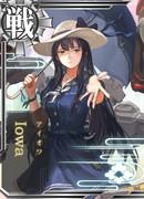 アイオワ級戦艦1番艦アイオワ