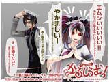 【シーエ漫画】十二骸公開【かるしうむ!】