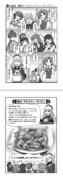 【艦これ】居酒屋鳳翔まかない記~第十五話 「愛宕お姉ちゃんの手料理」