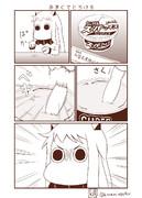 むっぽちゃんの憂鬱29