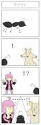 ゆかりさん4コマ漫画29