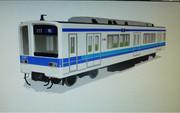 東武20800系