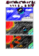 屋上で飛んで飛んで高くしてしまった矢澤