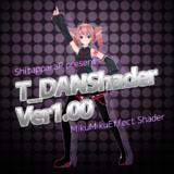 T_DANShader_Ver1.00 公開