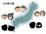 日本勢力図