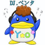 DJ・ペンタ
