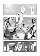 しれーかん電 2-27
