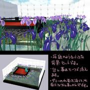 【MMDステージ配布】菖蒲池ハリボテセット