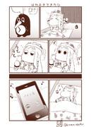 むっぽちゃんの憂鬱30