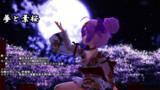[MMD]制作中です。夢と葉桜