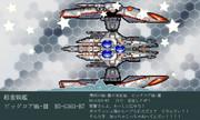 バクテリアン鎮守府からの使者23 EX