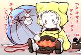 梅雨仕様ほっぽちゃん