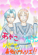 【擬人化】凉子先生の学生時代