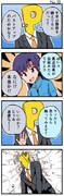 パイタッチ千早編 - 1日1本アイマス
